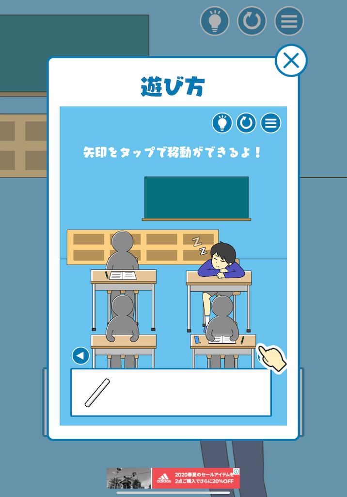 f:id:dedashidake:20200723164536p:image