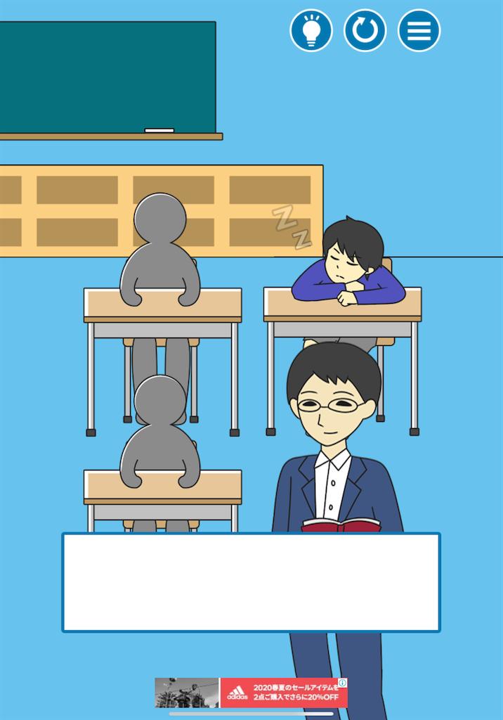 f:id:dedashidake:20200723164723p:image