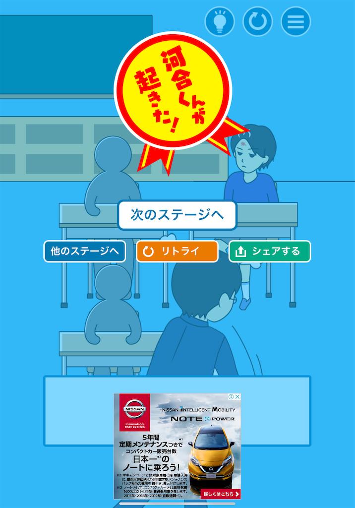 f:id:dedashidake:20200723165239p:image