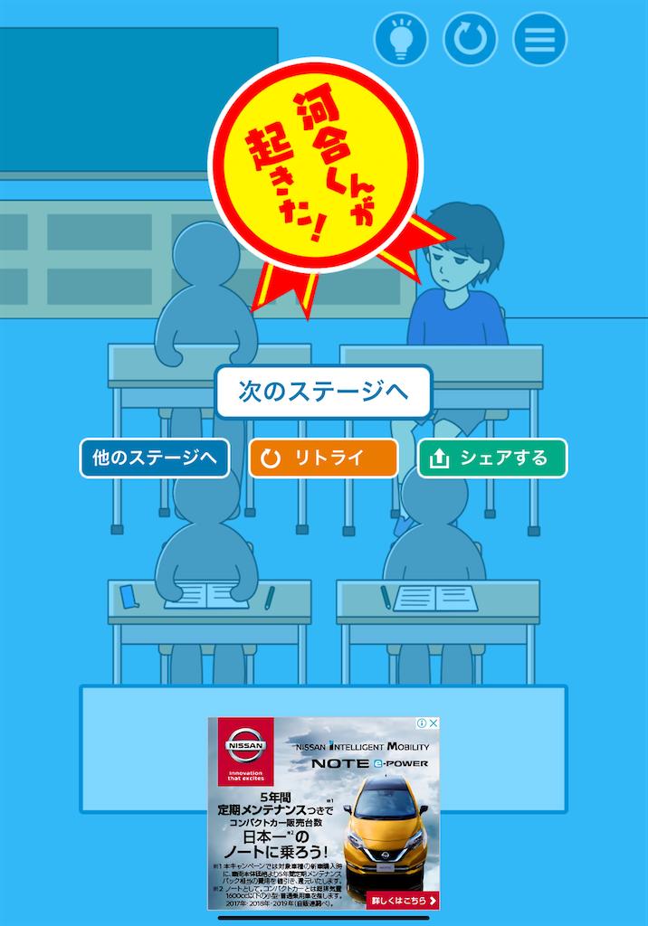 f:id:dedashidake:20200723165945p:image