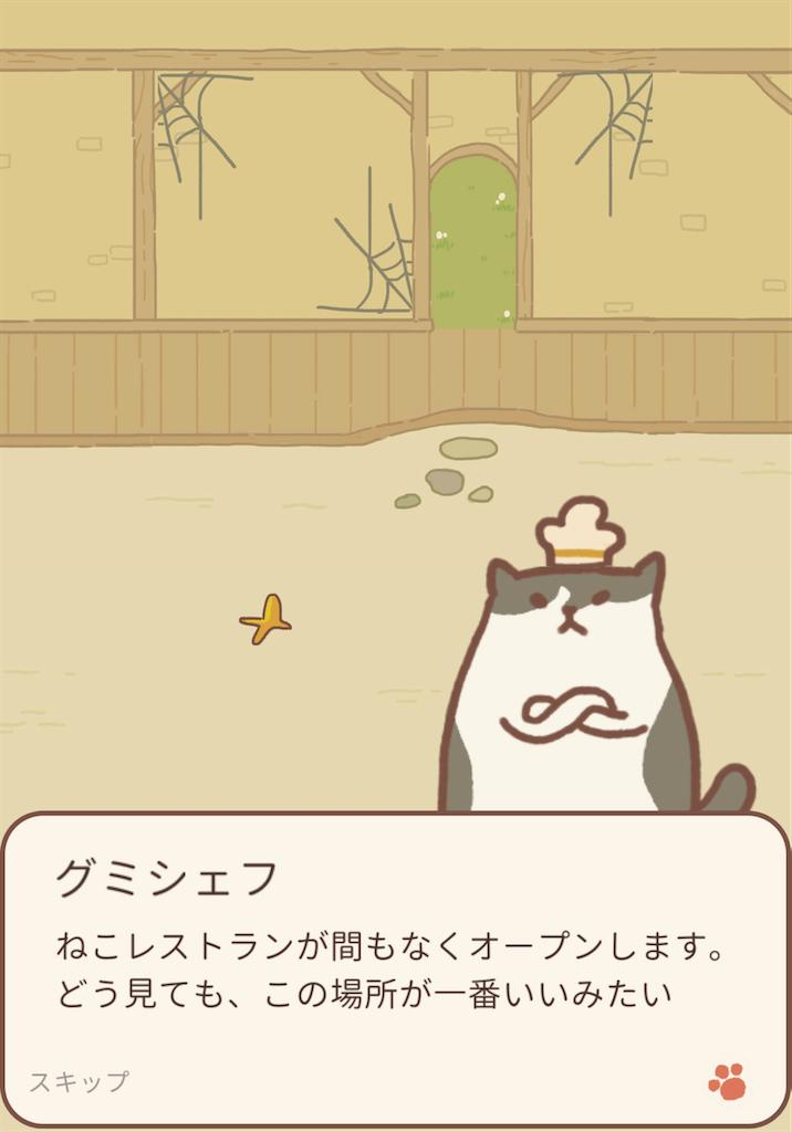 f:id:dedashidake:20200725163605p:image