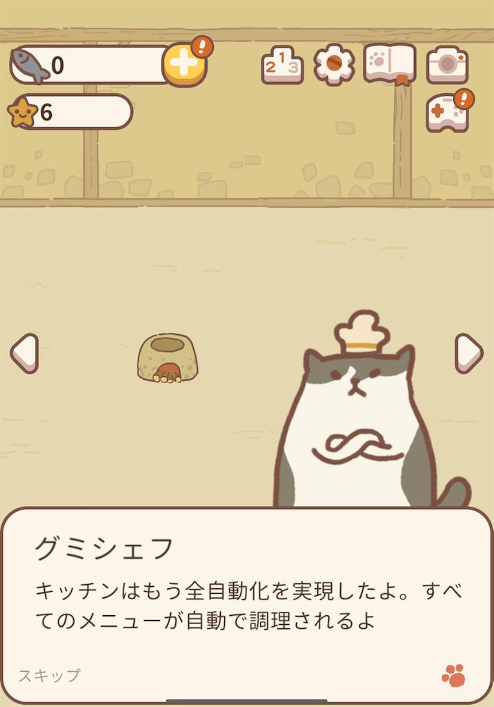 f:id:dedashidake:20200725164827p:image