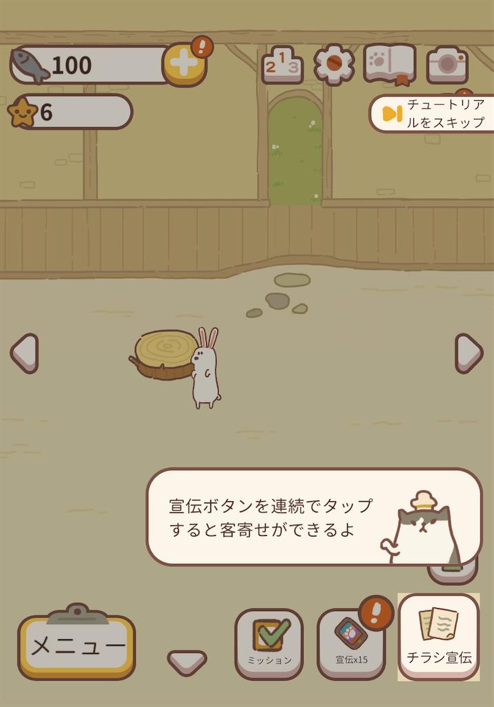 f:id:dedashidake:20200725165307p:image