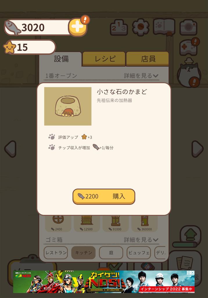 f:id:dedashidake:20200725165947p:image