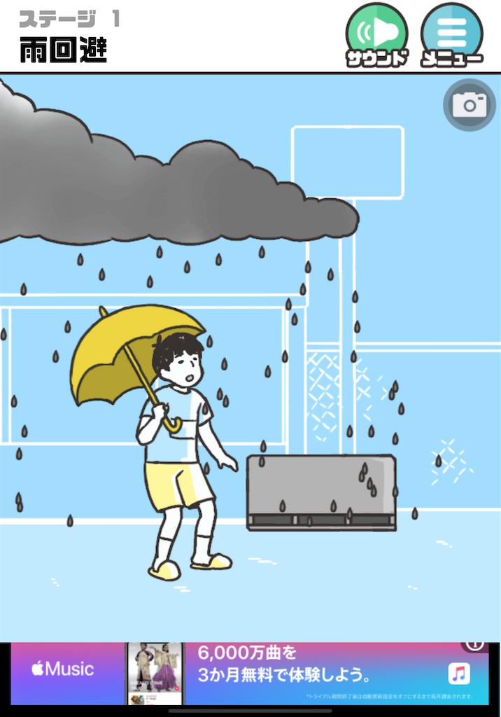f:id:dedashidake:20200728191822p:image