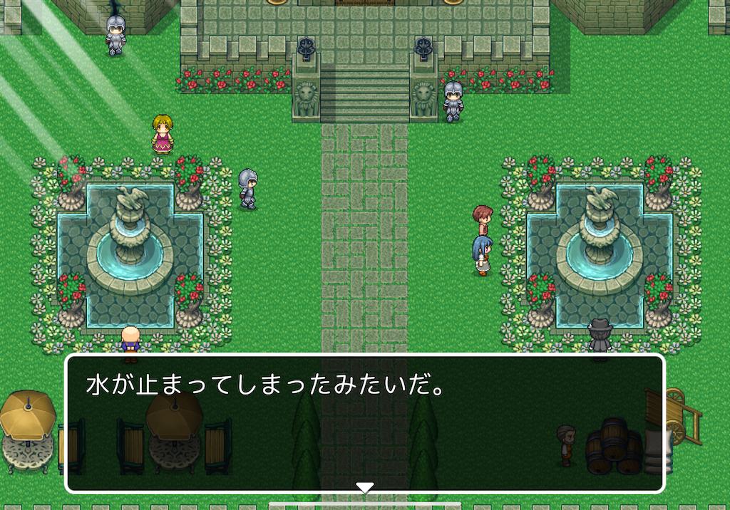 f:id:dedashidake:20200729191929p:image