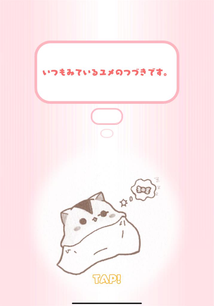 f:id:dedashidake:20200731192124p:image
