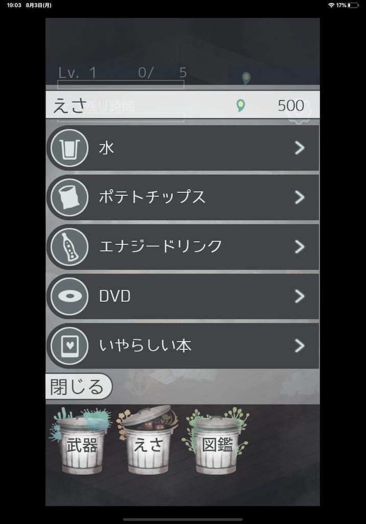 f:id:dedashidake:20200803193913p:image