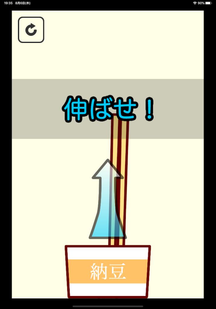 f:id:dedashidake:20200806194630p:image