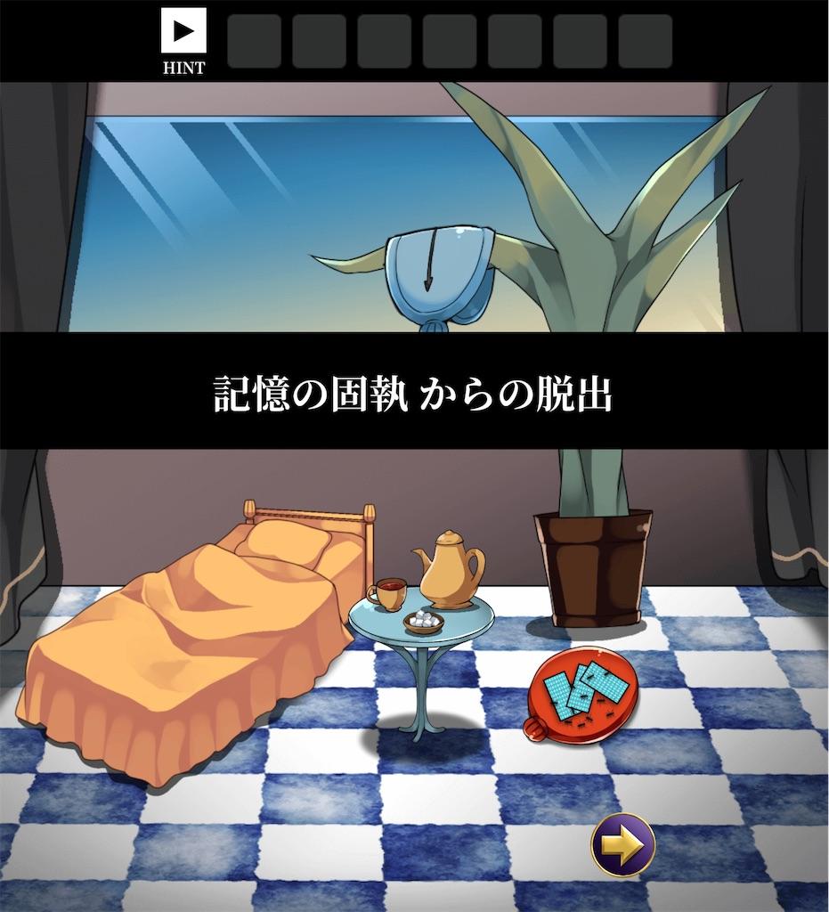 f:id:dedashidake:20200809195236j:image