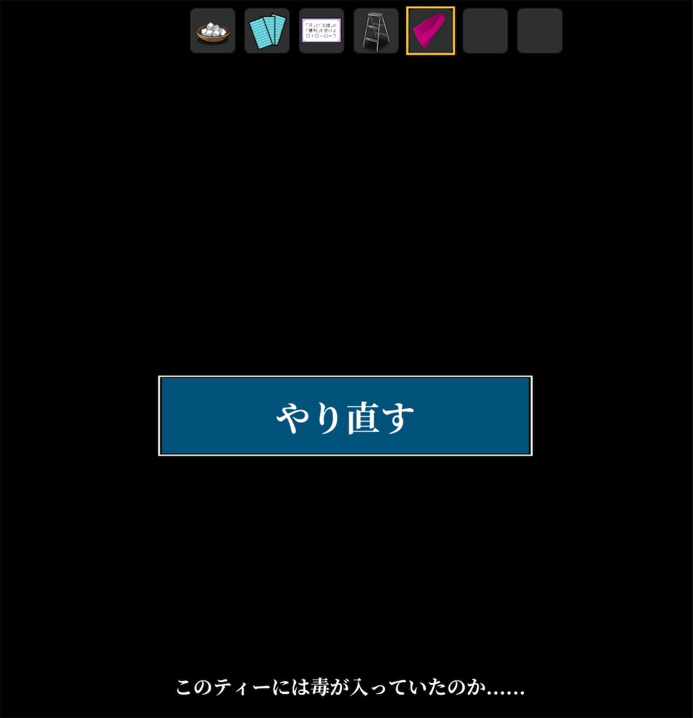f:id:dedashidake:20200809195924j:image