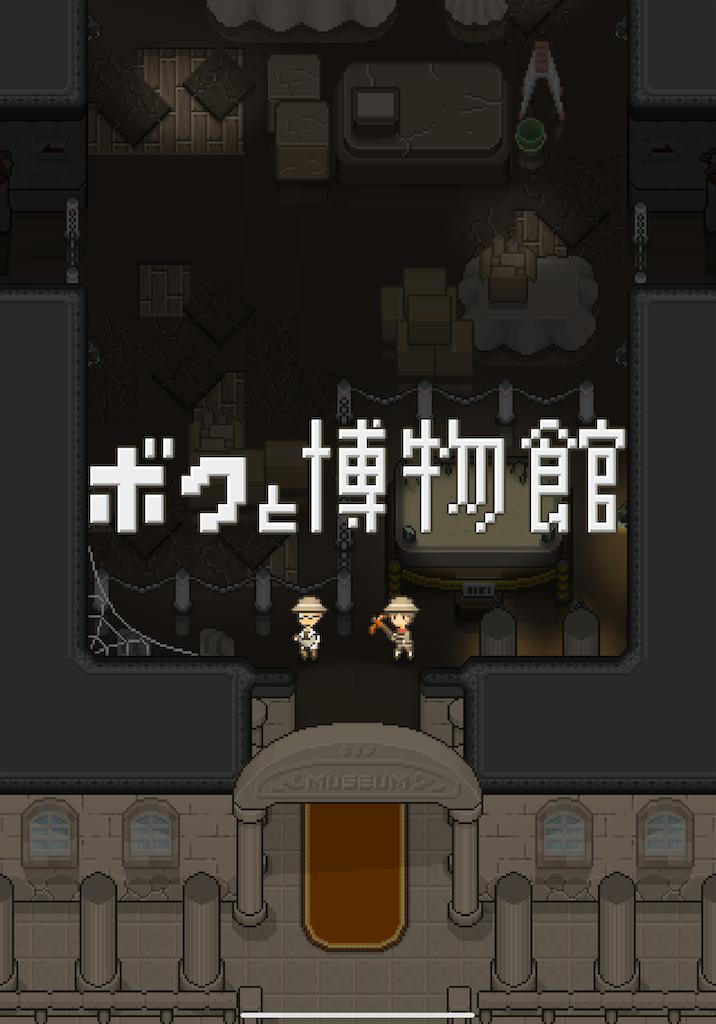 f:id:dedashidake:20200811184650p:image
