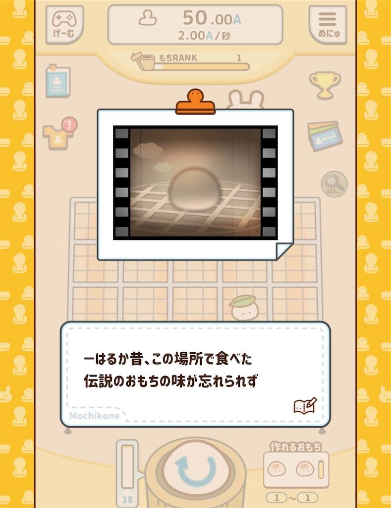 f:id:dedashidake:20200813194022j:image