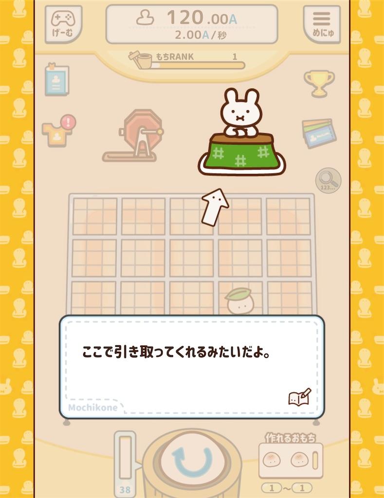 f:id:dedashidake:20200813194608j:image