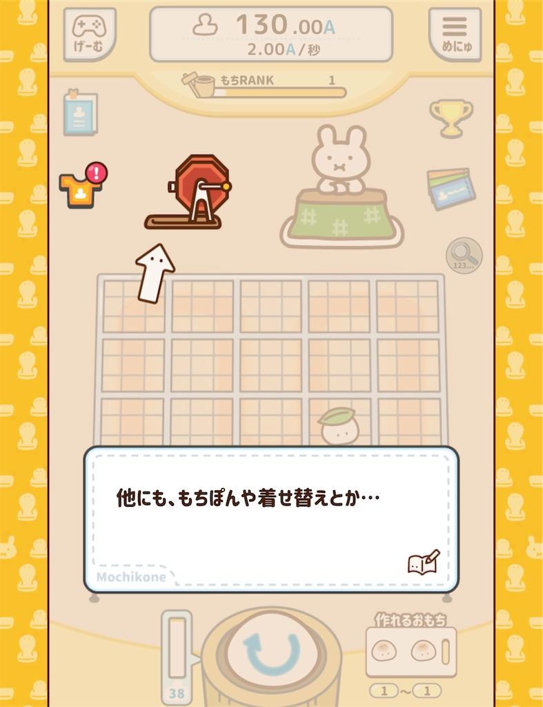 f:id:dedashidake:20200813194719j:image