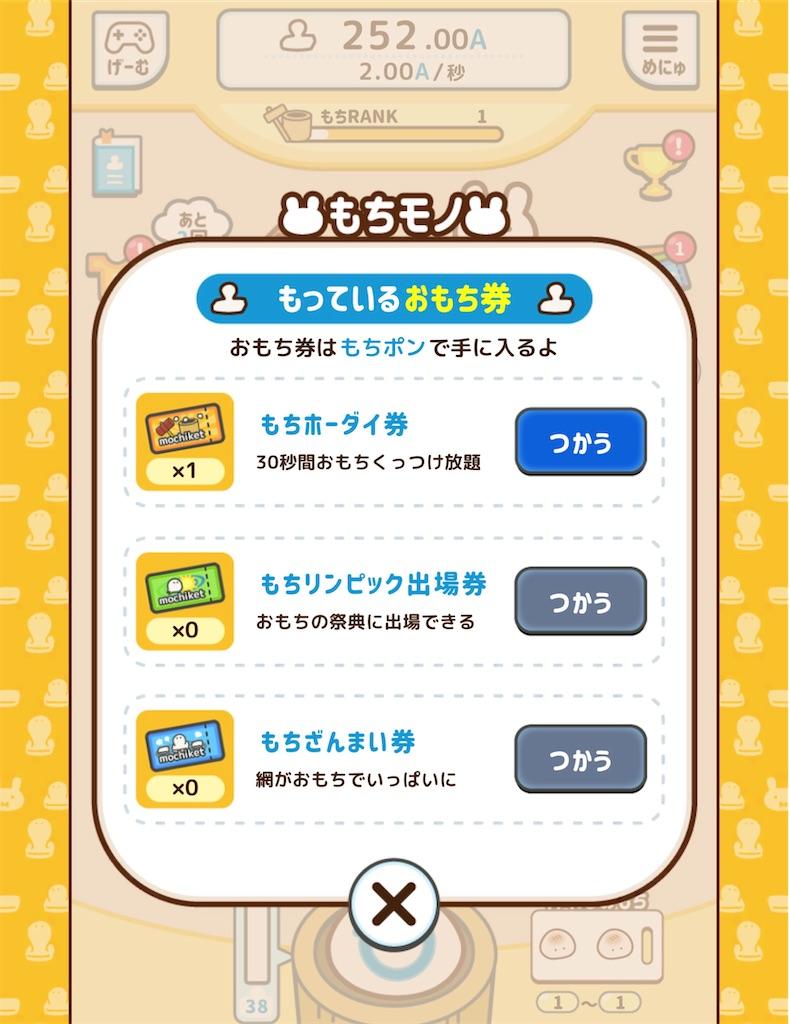 f:id:dedashidake:20200813195127j:image