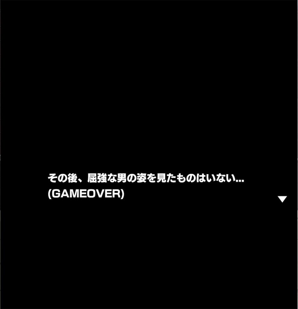 f:id:dedashidake:20200815172526j:image
