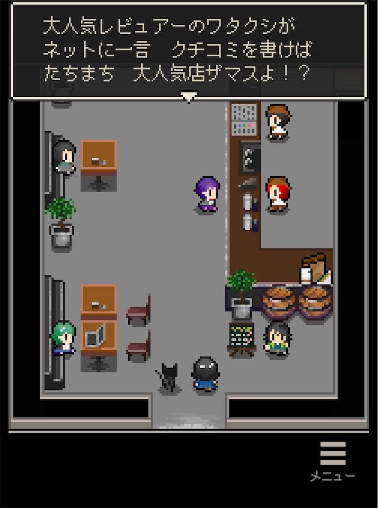 f:id:dedashidake:20200817190151j:image