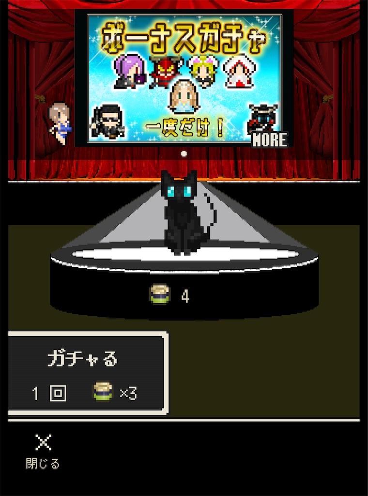 f:id:dedashidake:20200817192706j:image