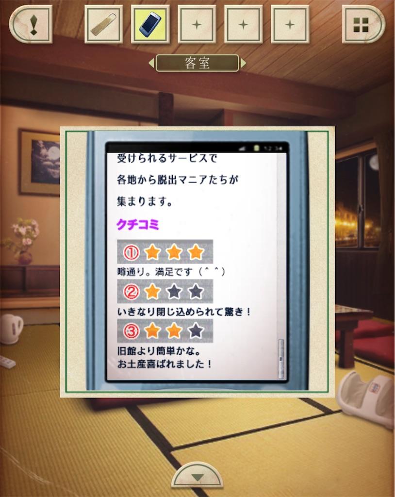 f:id:dedashidake:20200819193342j:image