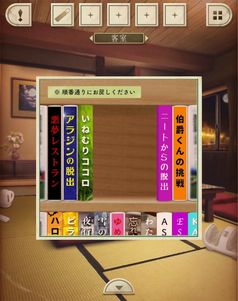f:id:dedashidake:20200819193811j:image