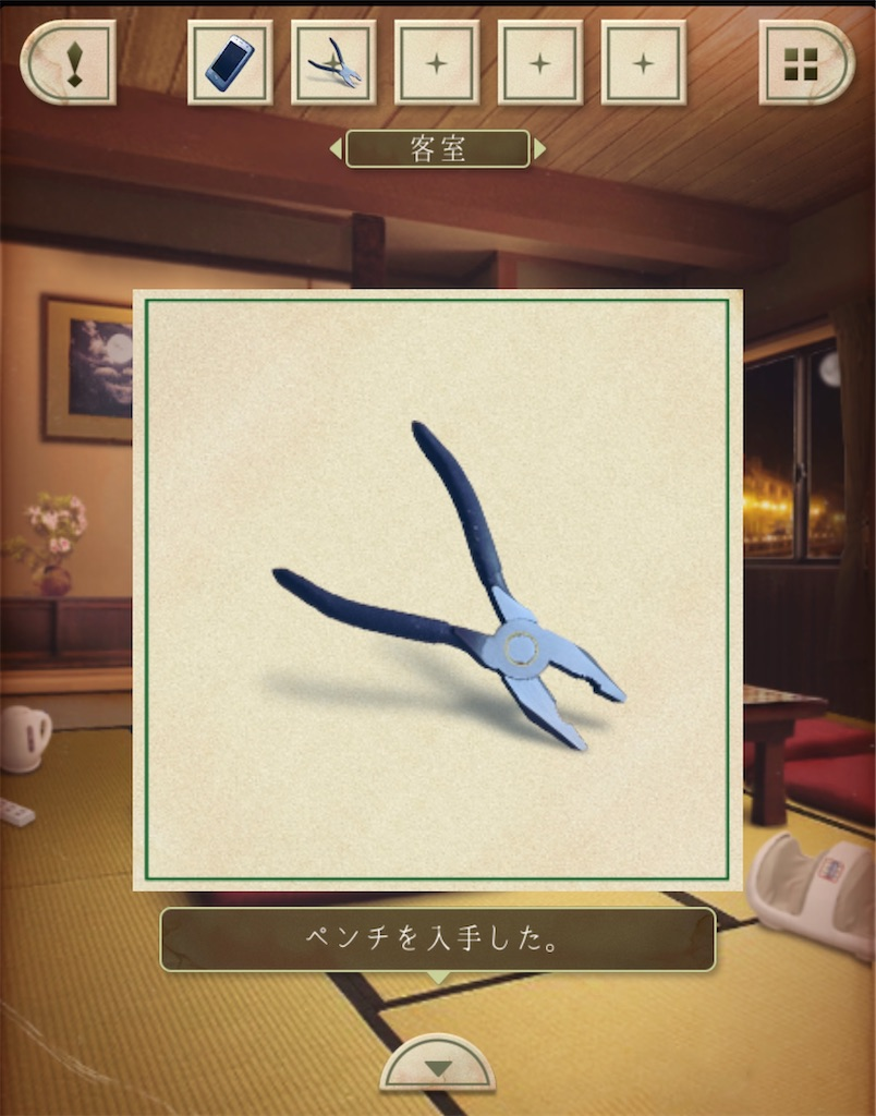 f:id:dedashidake:20200819194554j:image
