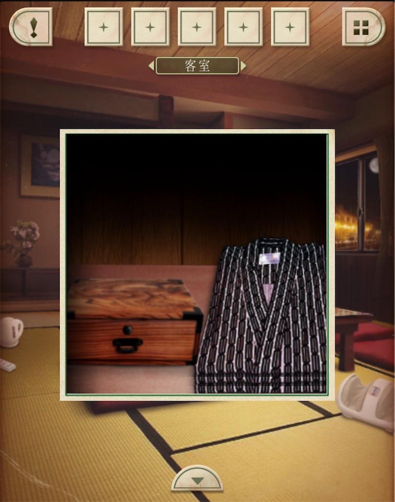 f:id:dedashidake:20200819195920j:image