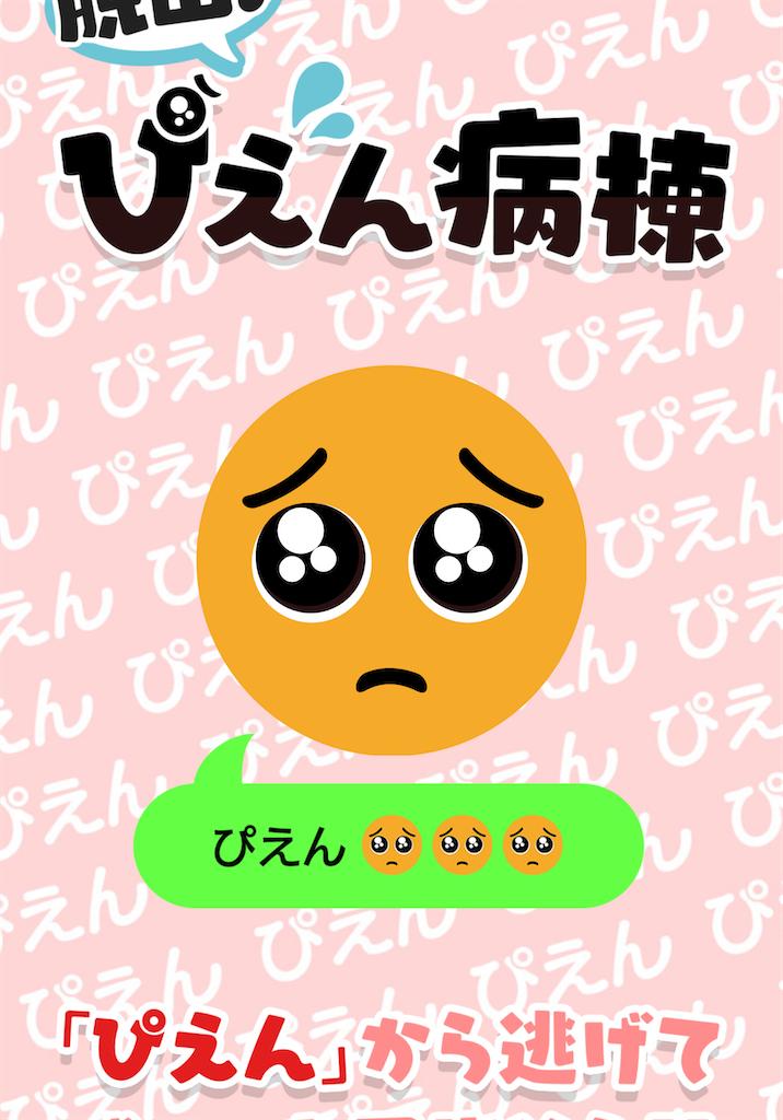 f:id:dedashidake:20200821192030p:image