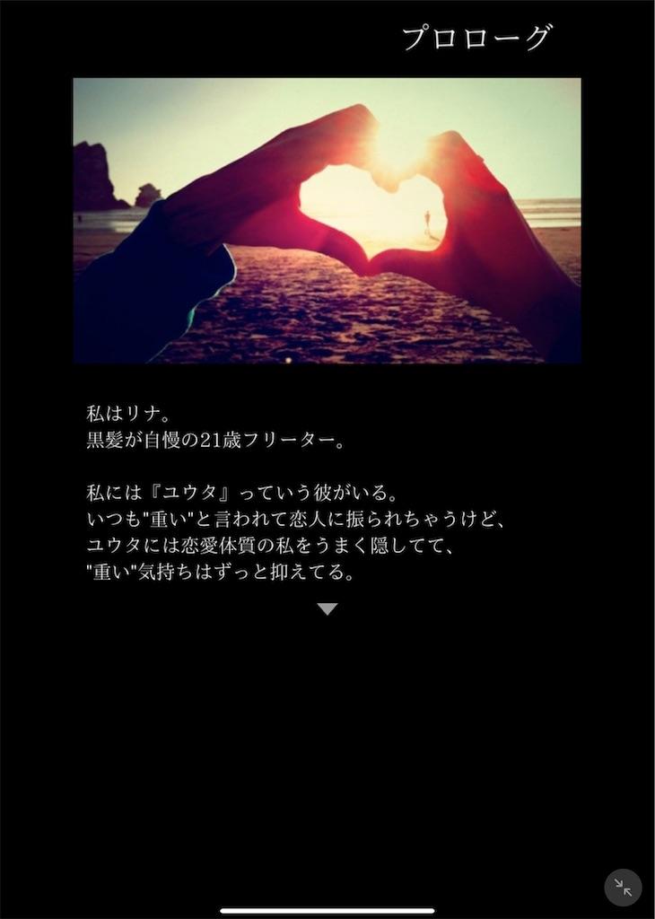f:id:dedashidake:20200823174552j:image