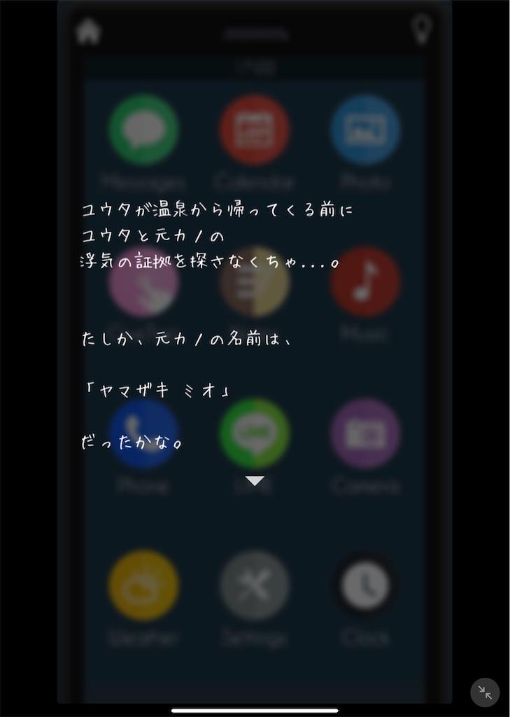 f:id:dedashidake:20200823175514j:image
