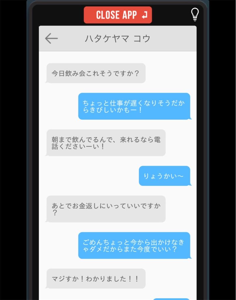 f:id:dedashidake:20200823180653j:image