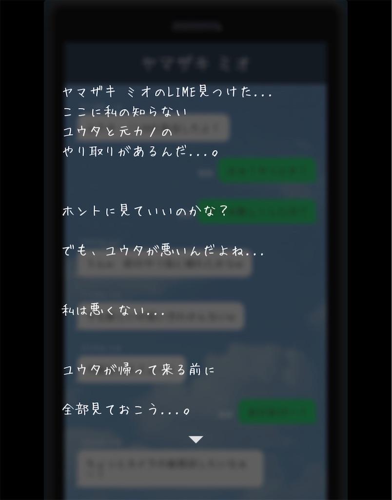f:id:dedashidake:20200823181032j:image