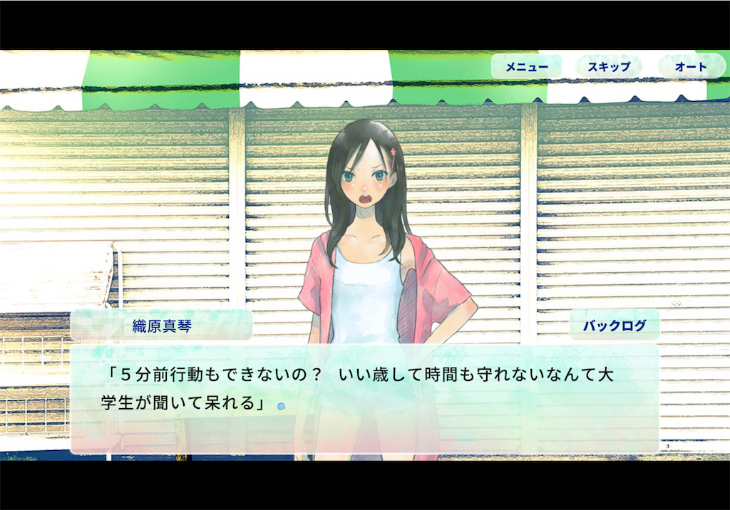 f:id:dedashidake:20200825200442p:image
