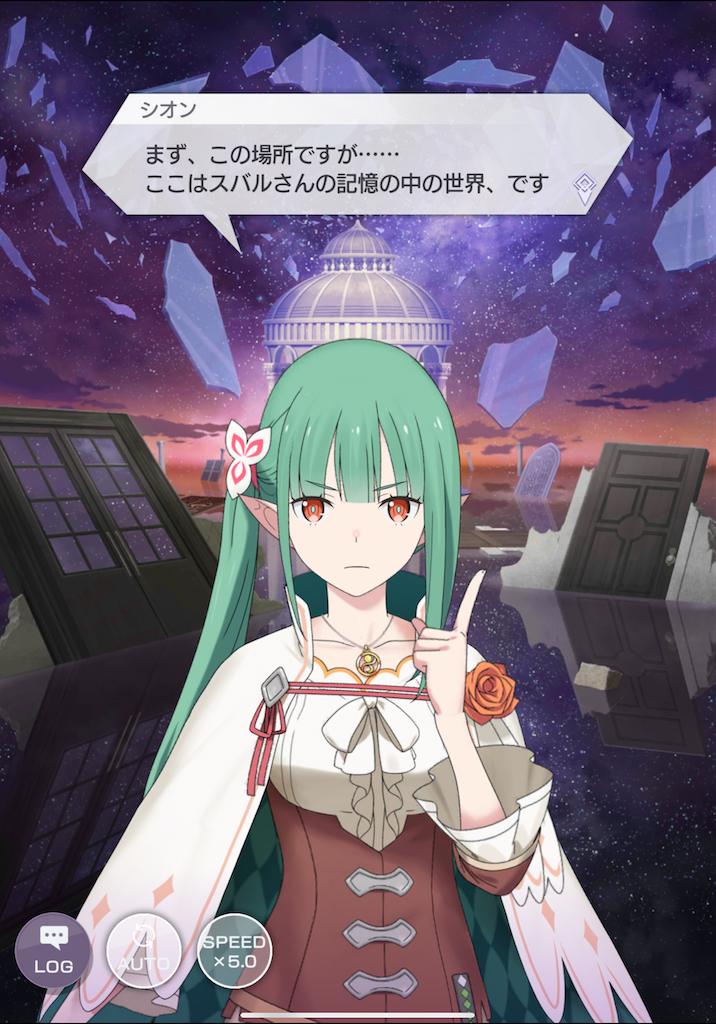 f:id:dedashidake:20200909195834p:image