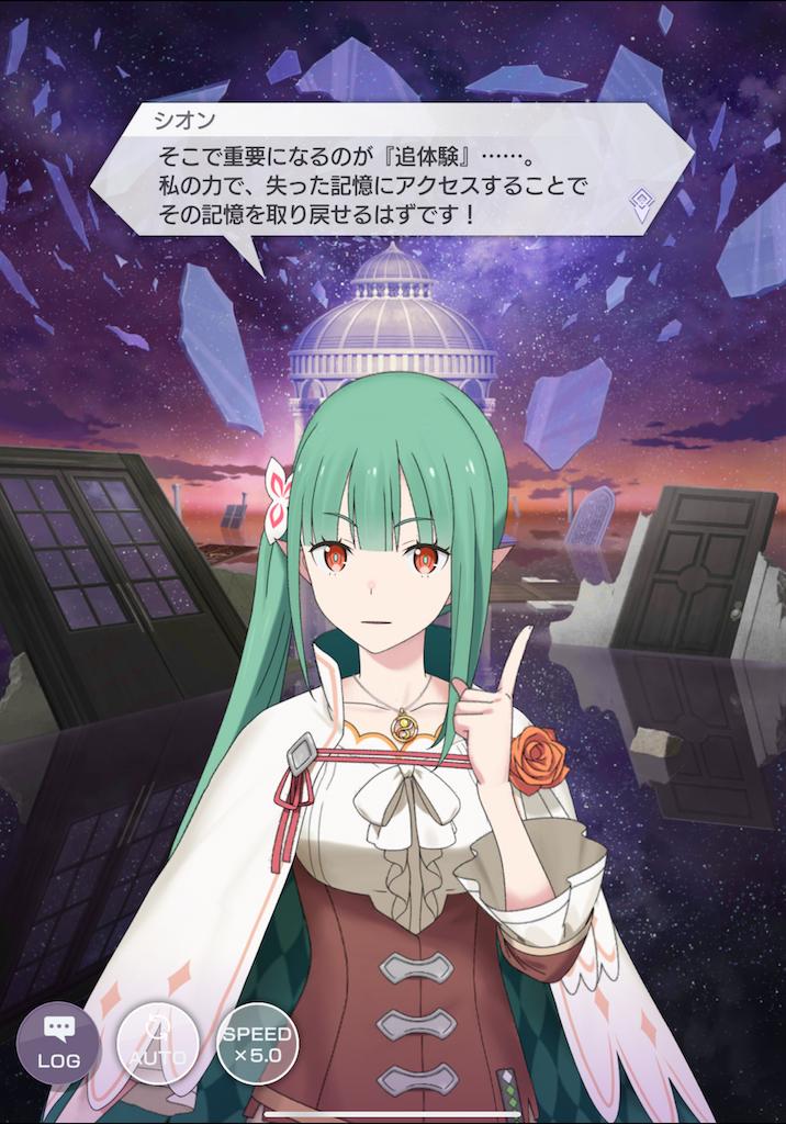 f:id:dedashidake:20200909200408p:image
