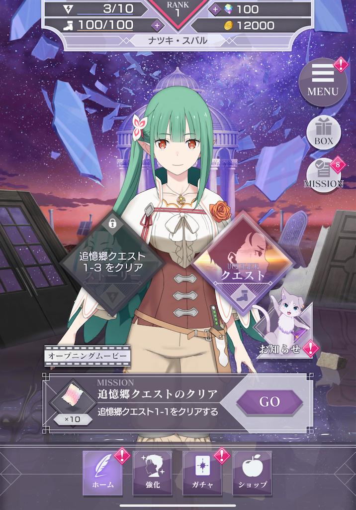 f:id:dedashidake:20200909200841p:image