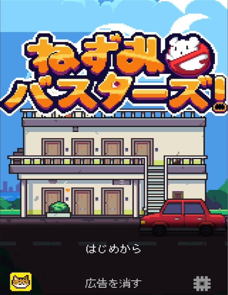 f:id:dedashidake:20200914192626j:image