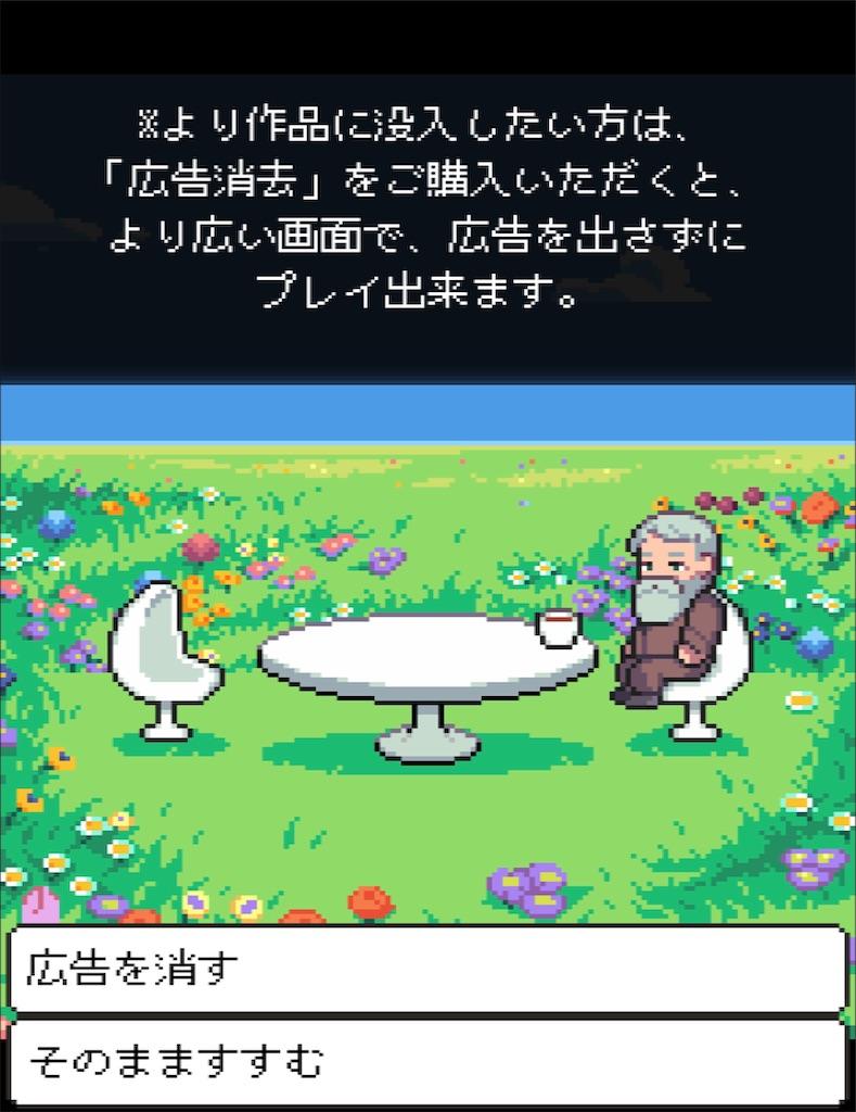 f:id:dedashidake:20200914192905j:image