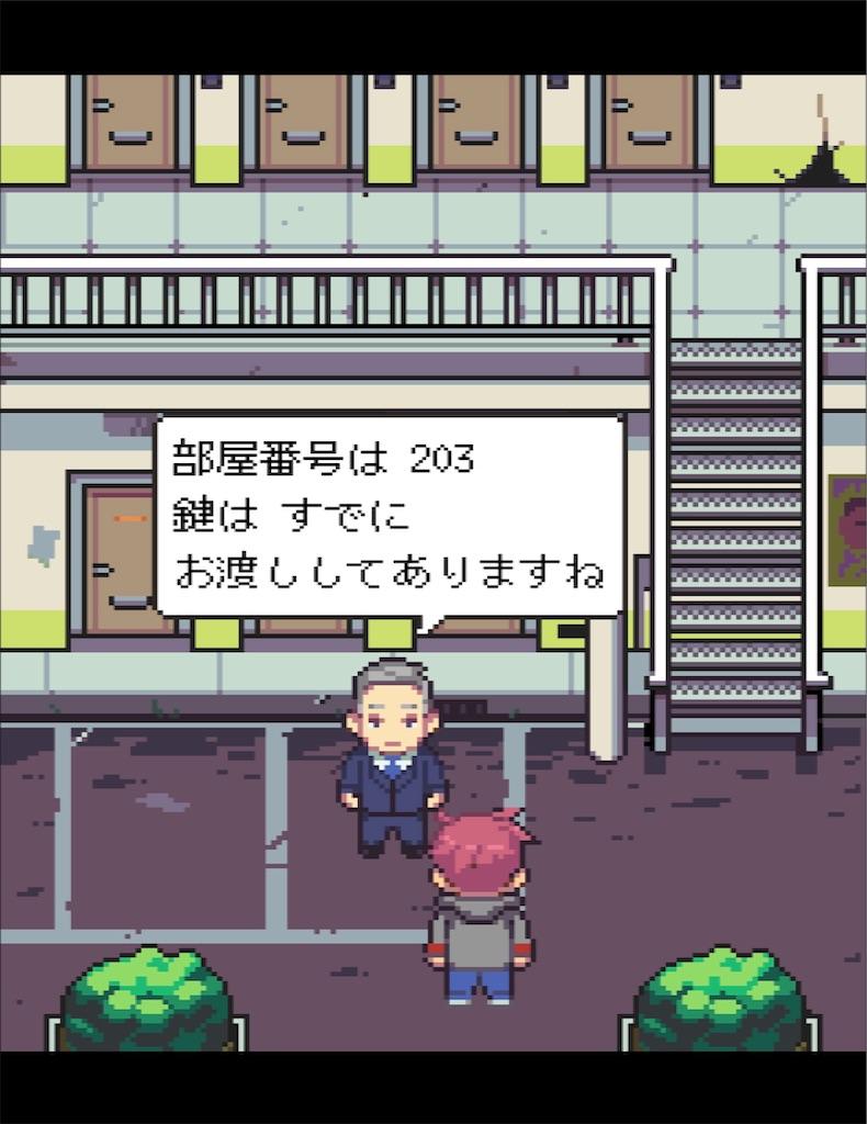 f:id:dedashidake:20200914193430j:image