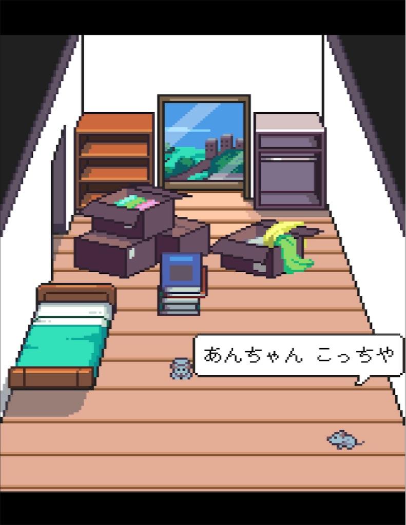 f:id:dedashidake:20200914194103j:image