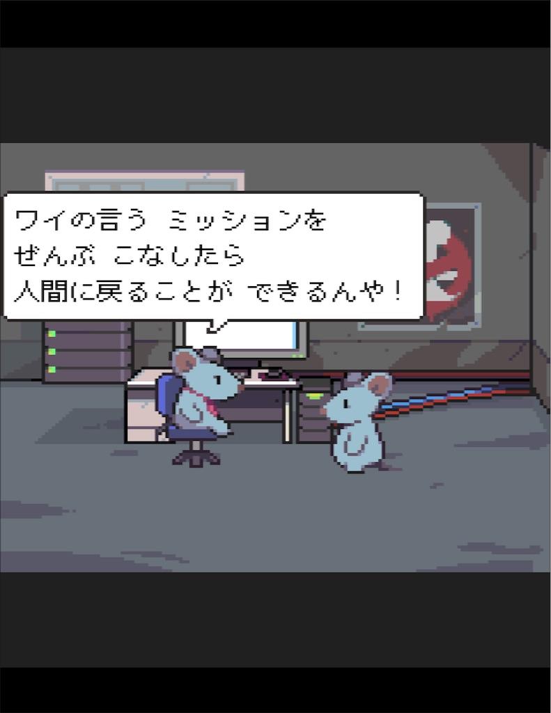 f:id:dedashidake:20200914194441j:image