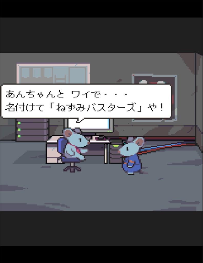f:id:dedashidake:20200914194710j:image