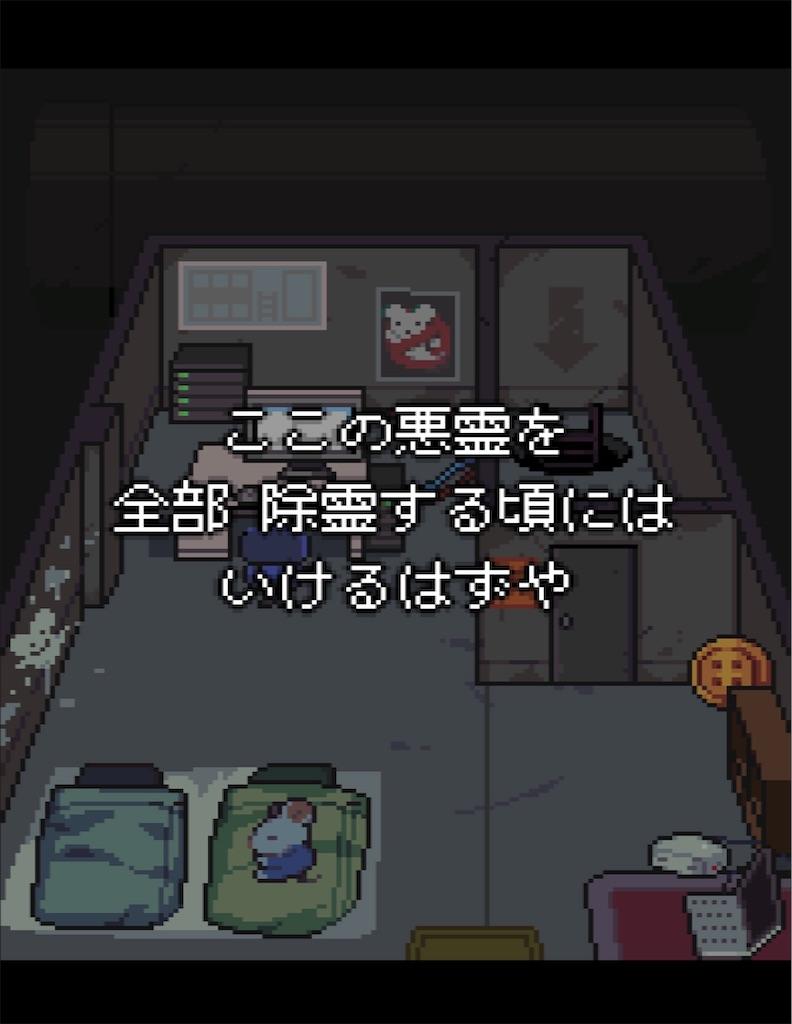 f:id:dedashidake:20200914195540j:image
