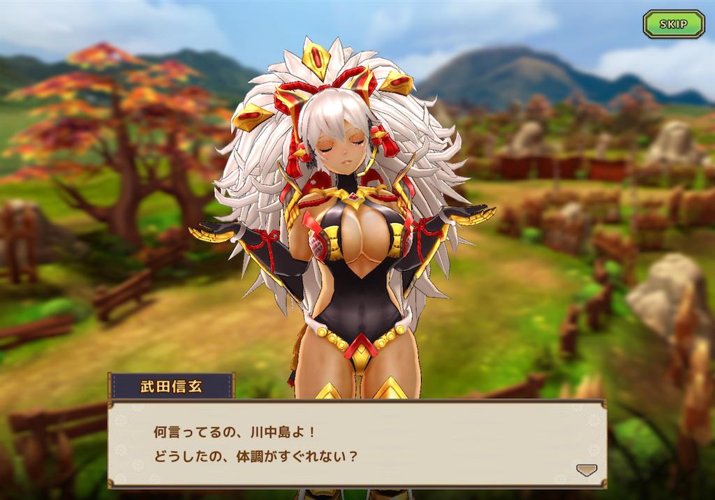 f:id:dedashidake:20200916184819p:image
