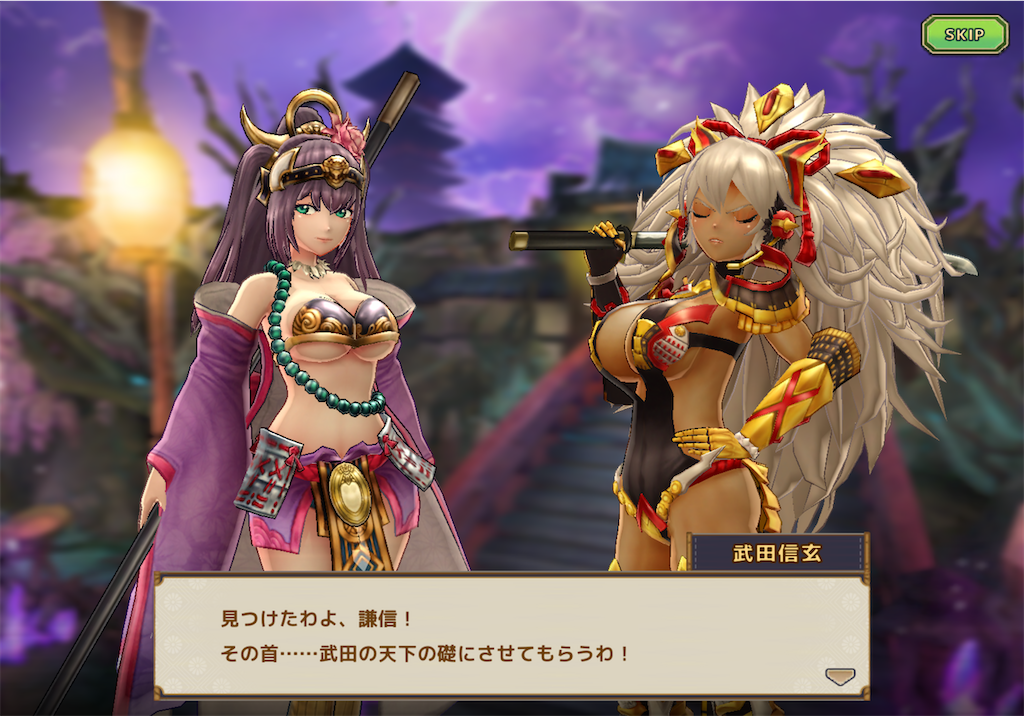 f:id:dedashidake:20200916190753p:image