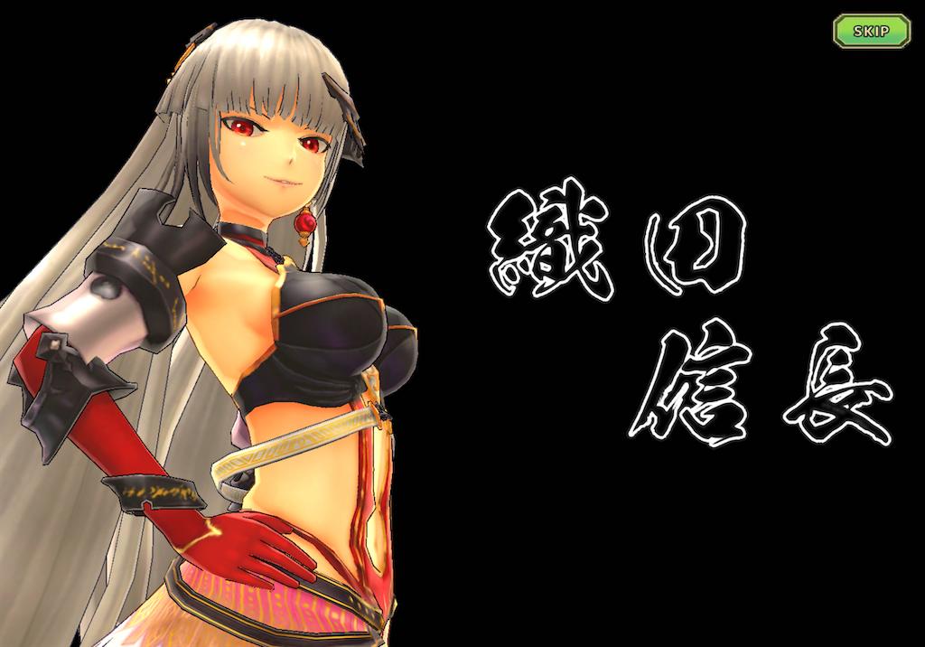 f:id:dedashidake:20200916191204p:image