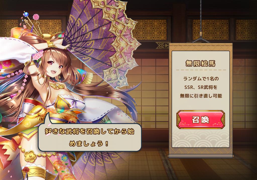 f:id:dedashidake:20200916191532p:image