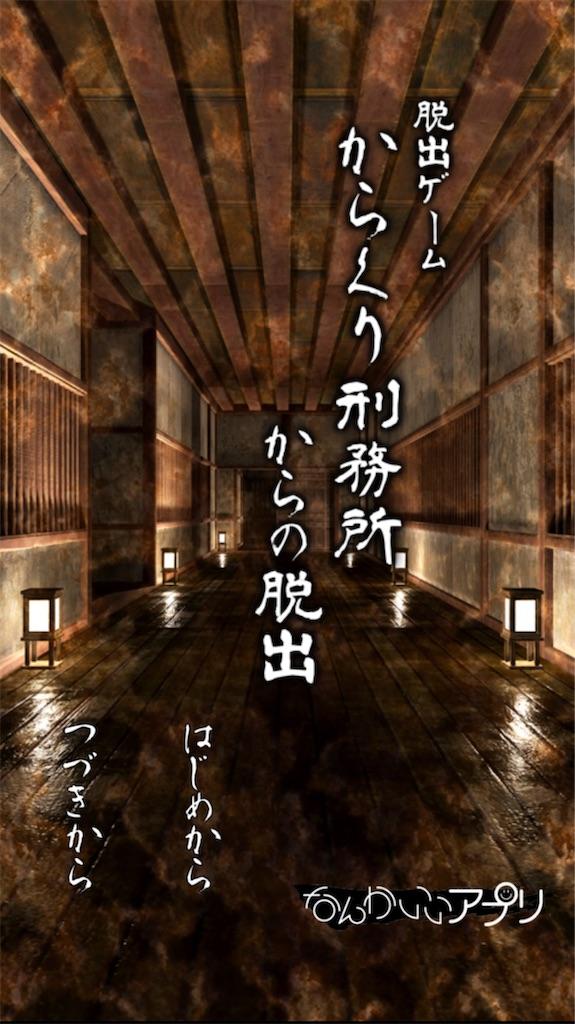 f:id:dedashidake:20200925183453j:image