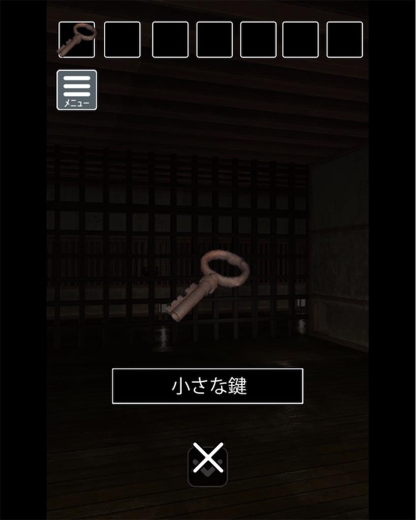 f:id:dedashidake:20200925185353j:image