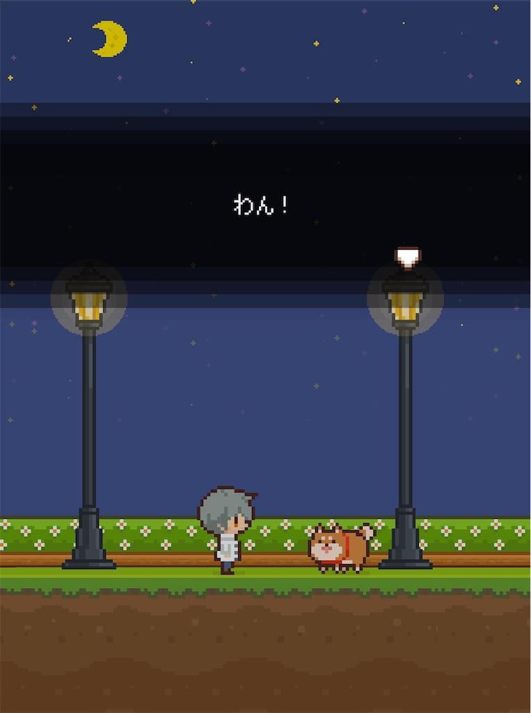 f:id:dedashidake:20200927133334j:image
